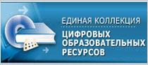 http://kurgan-school22.3dn.ru/Images/kollekcija_obr_res.jpg