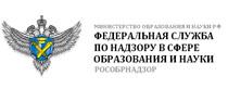 http://kurgan-school22.3dn.ru/Images/rosobornadzor.jpg
